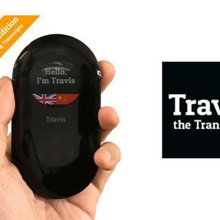 Travis business legacy square thumb