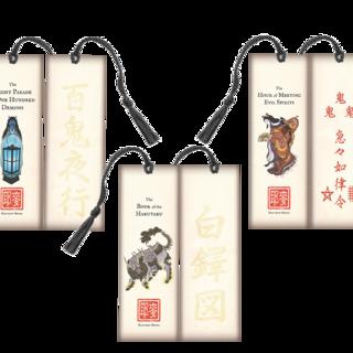 Bookmarks legacy square thumb