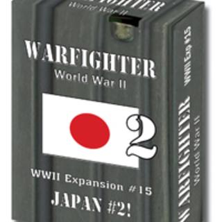 Wwii 20warfighter 20exp15 20tuckboxmock200 legacy square thumb