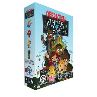 Operation kindergarten box 3d legacy square thumb