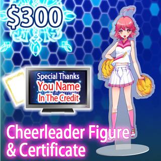 Reward300 legacy square thumb