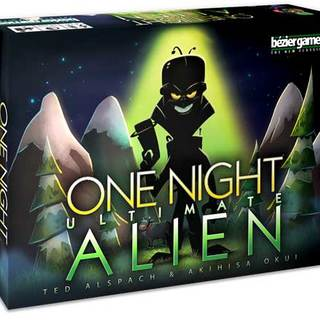 Onu alien 3d box small legacy square thumb
