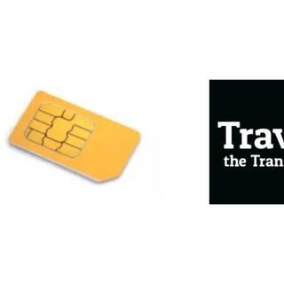 Travis sim legacy square thumb