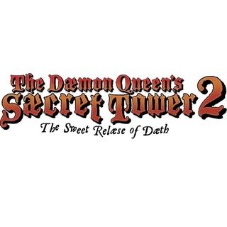 Dqst2 legacy square thumb
